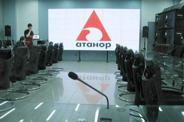 Видеостена 4х5 в департаменте образования города Москвы