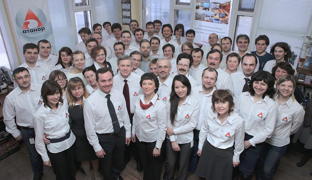 Группа компаний «Атанор»