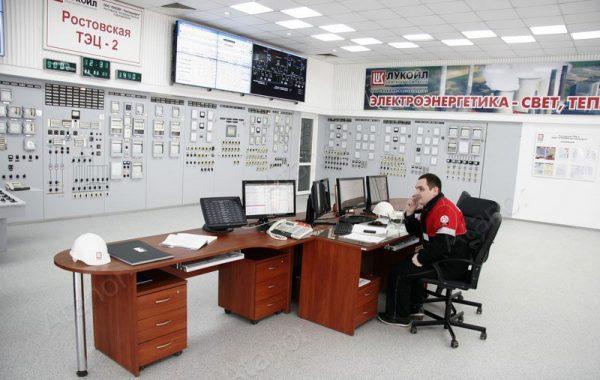 Диспетчерская Ростовской ТЭЦ-2