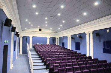 Кино-конференц-зал для санатория ФНС