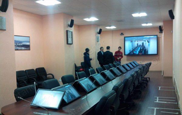 Конференц-зал Федерального ядерного центра