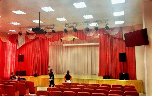 Актовый зал в московском колледже