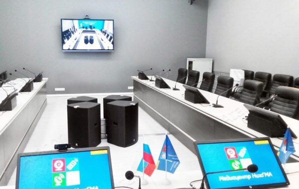 Конференц-зал Нижегородской медицинской академии
