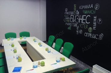 Комплекс переговорных в отеле аэропорта Пулково