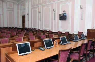 Конференц-зал в Администрации Ставрополя