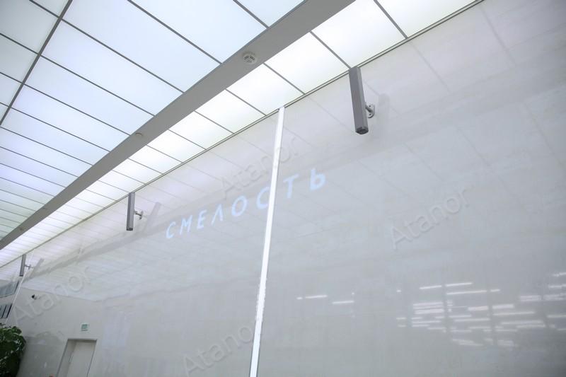 екторов в офисе компании «Сбербанк-Технологии»