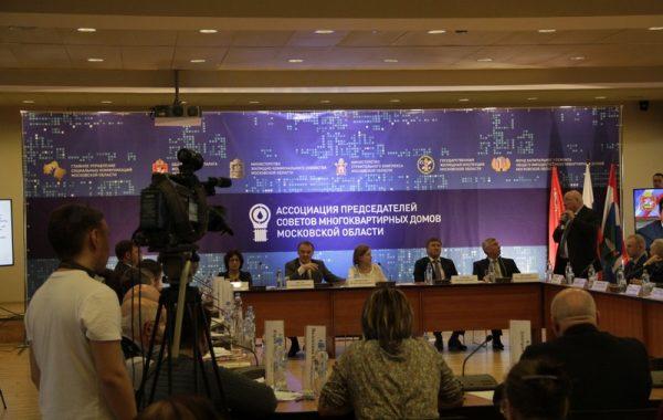 Конференц-система для Ассоциация председателей советов МКД