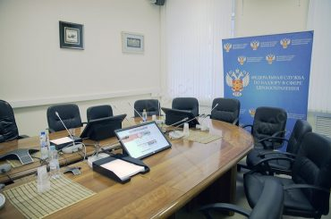Система видеоконференцсвязи в Росздравнадзоре