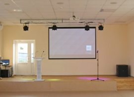 Актовый зал в школе поселка Миллерово