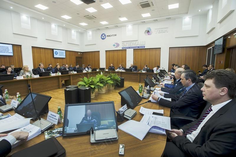 Конференц-зал Госкорпорации «Росатом»