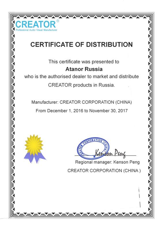 Сертификат от компании CREATOR