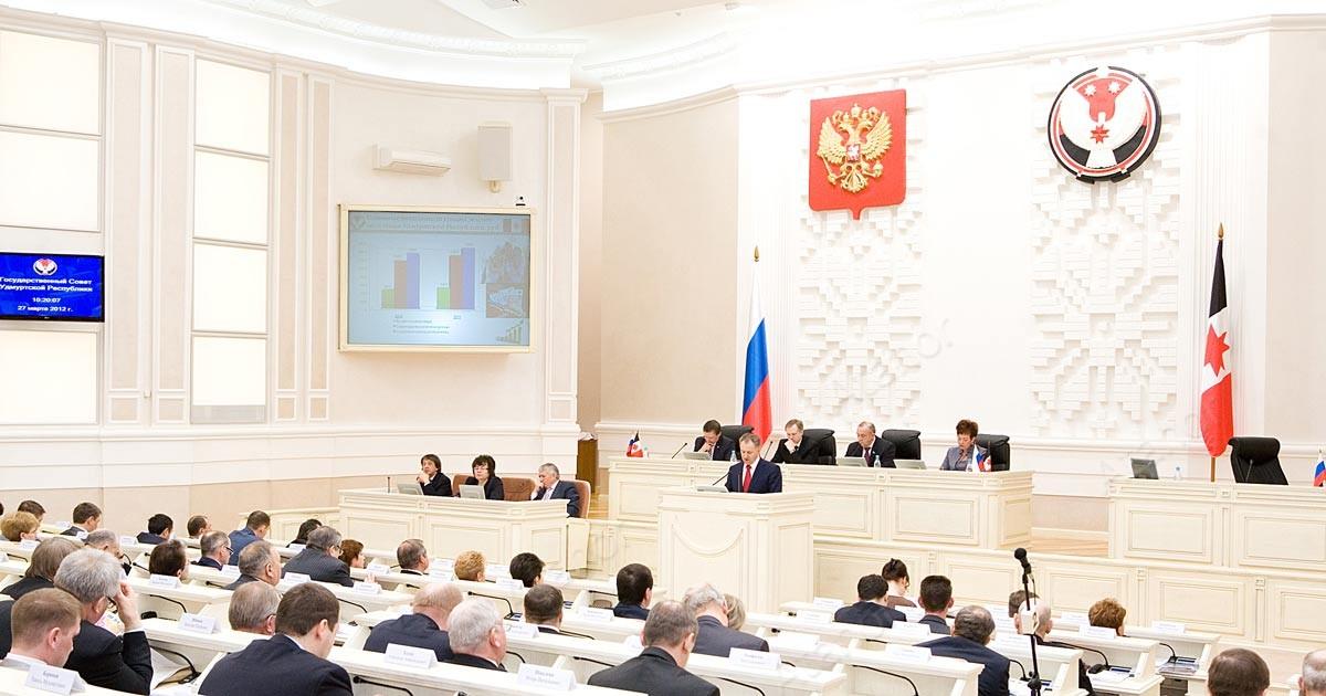Зал заседаний Госсовета республики Удмуртия