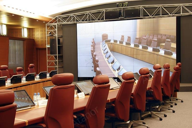 Зал заседаний Московского Индустриального Банка