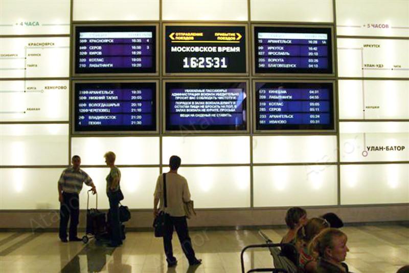 Digital Signage на Ярославском вокзале