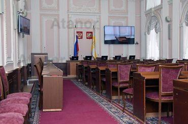 Конференц-зал Администрации Ставрополя: второй этап