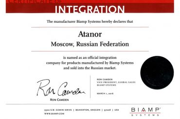 Biamp Systems присвоил «Атанору» статус официального интегратора