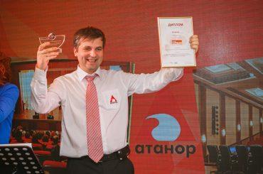 «Атанор» получил приз ProIntegration Awards 2014