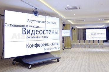 «Атанор» представляет: мобильные видеостены