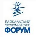 Благодарность от Администрации Читинской области