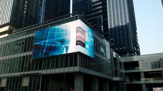Рекламный уличный светодиодный экран