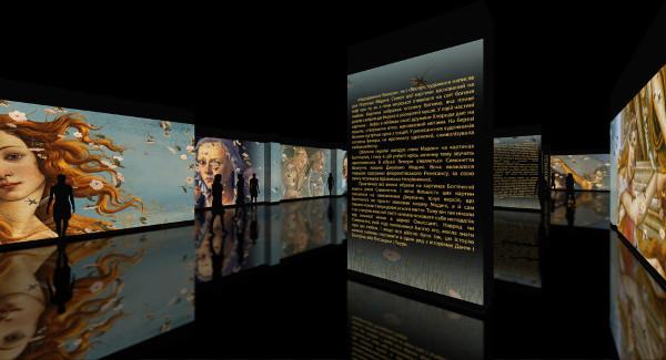 Оборудование учреждений культуры (музеи, галереи, библиотеки, театры)