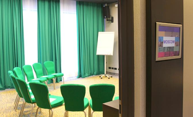 Система бронирования переговорных комнат