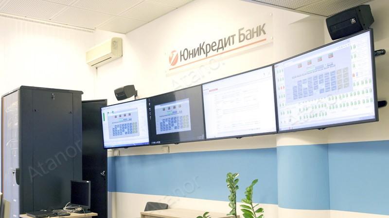 Unikreditbank_VZ06