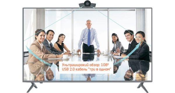 Широкоугольная USB 2.0 камера для видеоконференцсвязи, Prestel HD-F1U2