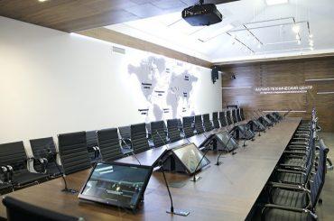 Конференц-зал научно-технического центра по ядерной и радиационной безопасности