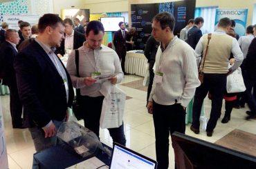 Международный форум BIT-2017 в Казани