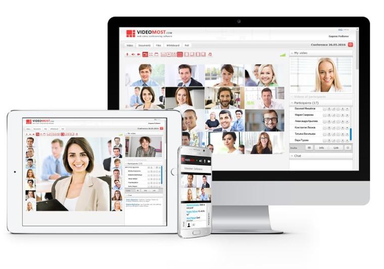 VideoMost— программный продукт Российской компании SPIRIT для организации многоточечных Full HD видеоконференций