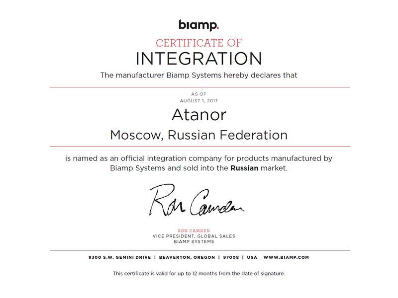 Сертификат от компании BIAMP