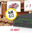 Новый матричный коммутатор со встроенным контроллером Kramer VS-88UT