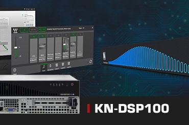 Новый сервер Kramer Network с DSP-процессором и эквалайзером