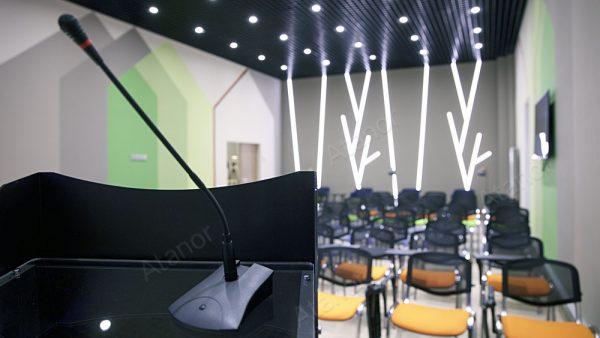 Атанор, оборудование конференц-зала