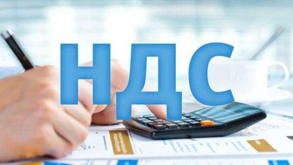 Увеличение ставки НДС с 18% до 20%