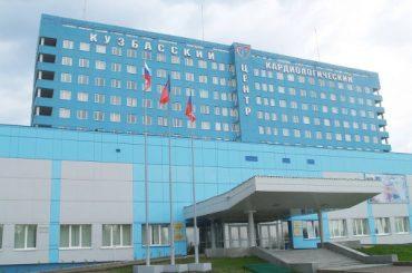 Оборудование телемедицинского центра в Кемерово