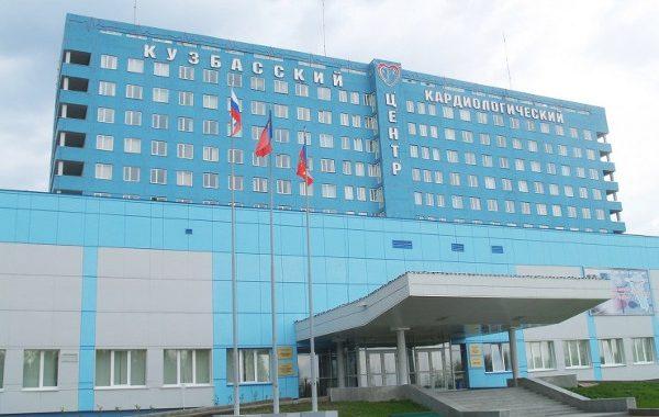Система ВКС в Кардиологическом центре г. Кемерово