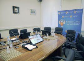 Модернизация оборудования в конференц-зале  Федеральной службы по надзору в сфере здравоохранения
