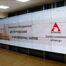 Видеостена для министерства транспорта Краснодара