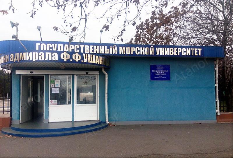 Novoros_Univ_Ushakova_01